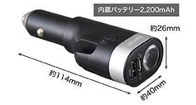 緊急用マルチセーフティハンマー BM2127