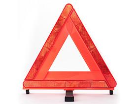 エマーソン EM-351 三角停止表示板 TS規格
