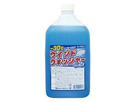 サンテック ウインドウォッシャー液 -30度 2L