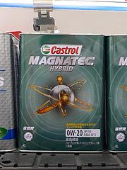 カストロール Magnatec(マグナテック)シリーズ