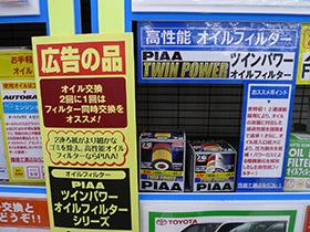 緊急告知 6/1よりバッテリーが値上げになります!