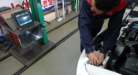 3.車検検査