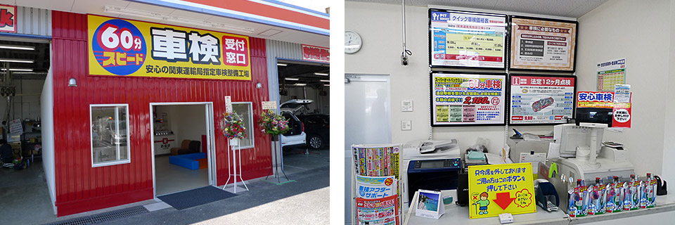 まずは、お電話でご予約ください!車検予約専用ダイヤル:0120-015-580 ご予約の際はお手元に「車検証」をご用意ください。