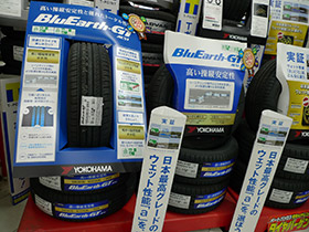 ヨコハマ ブルーアース-GT AE51